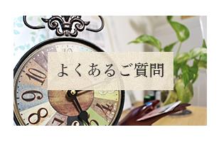 icon_01-05